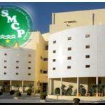 Crise à la SMCP : le silence coupable !