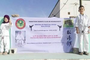 Mémorial feu Saidou Sall: la 8eme édition rappelle une glorieuse époque