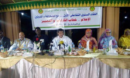 Pour Sidi Mohamed  Ould Maham,  il n'est  pas question  « l'instrumentaliser  les injustices pour déstabiliser le pays »